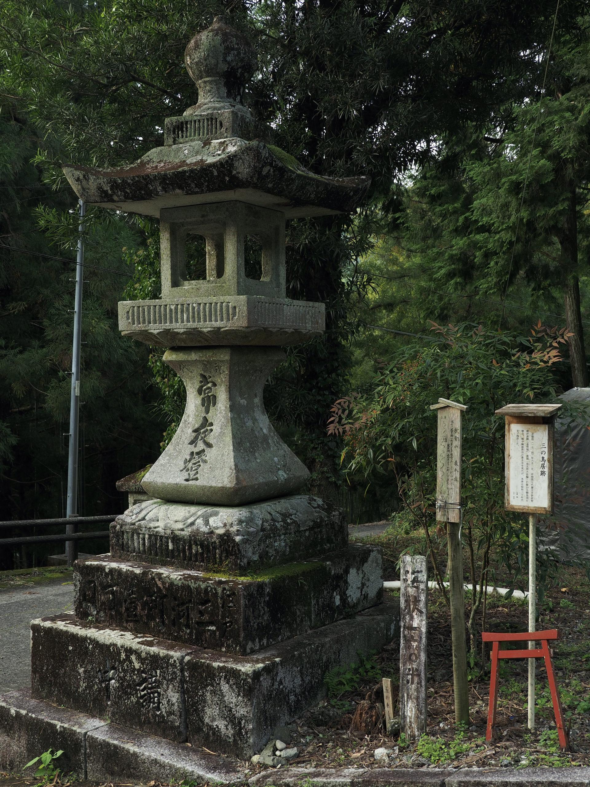 静岡県 秋葉山