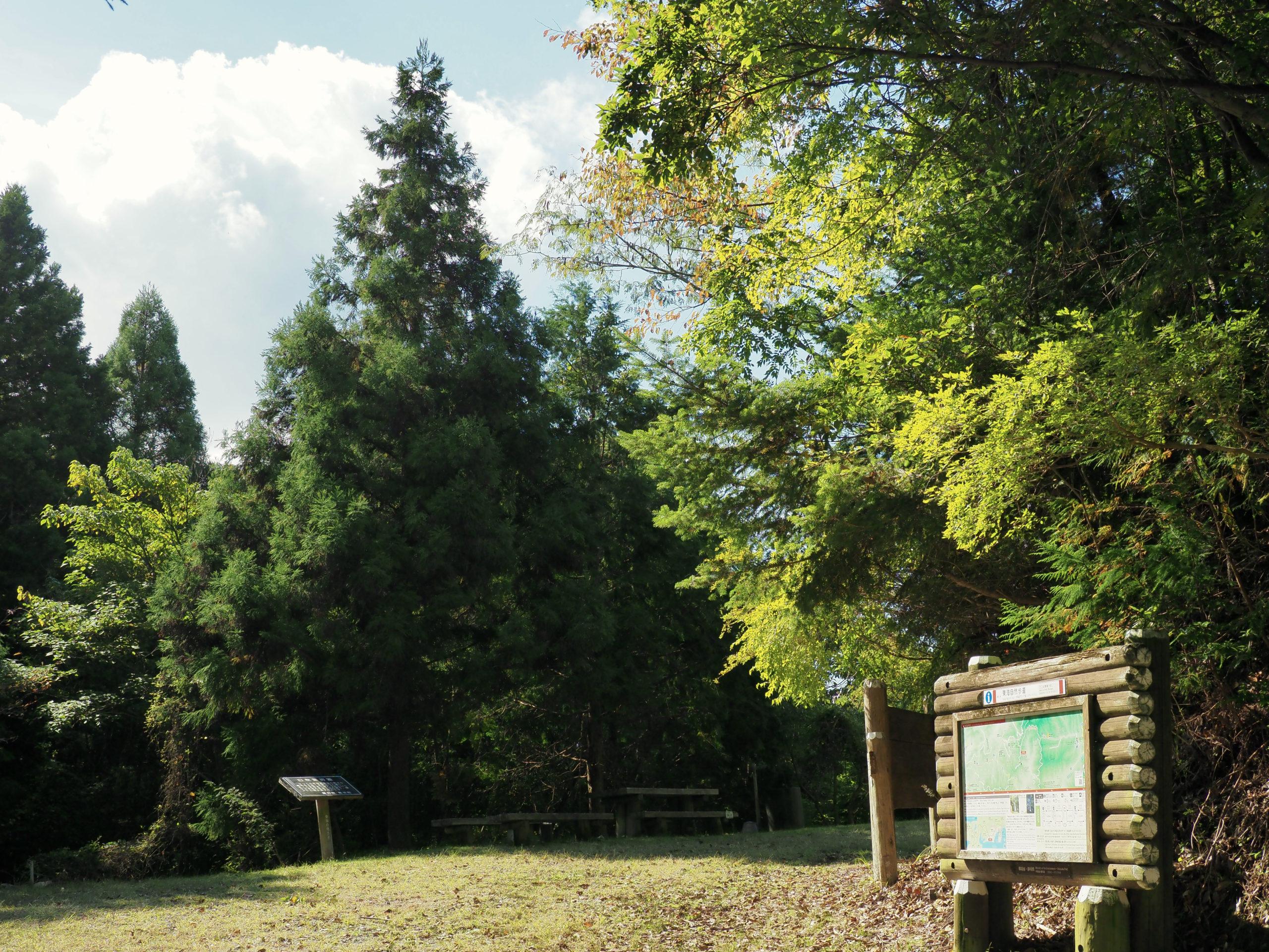静岡県 愛知県 県境