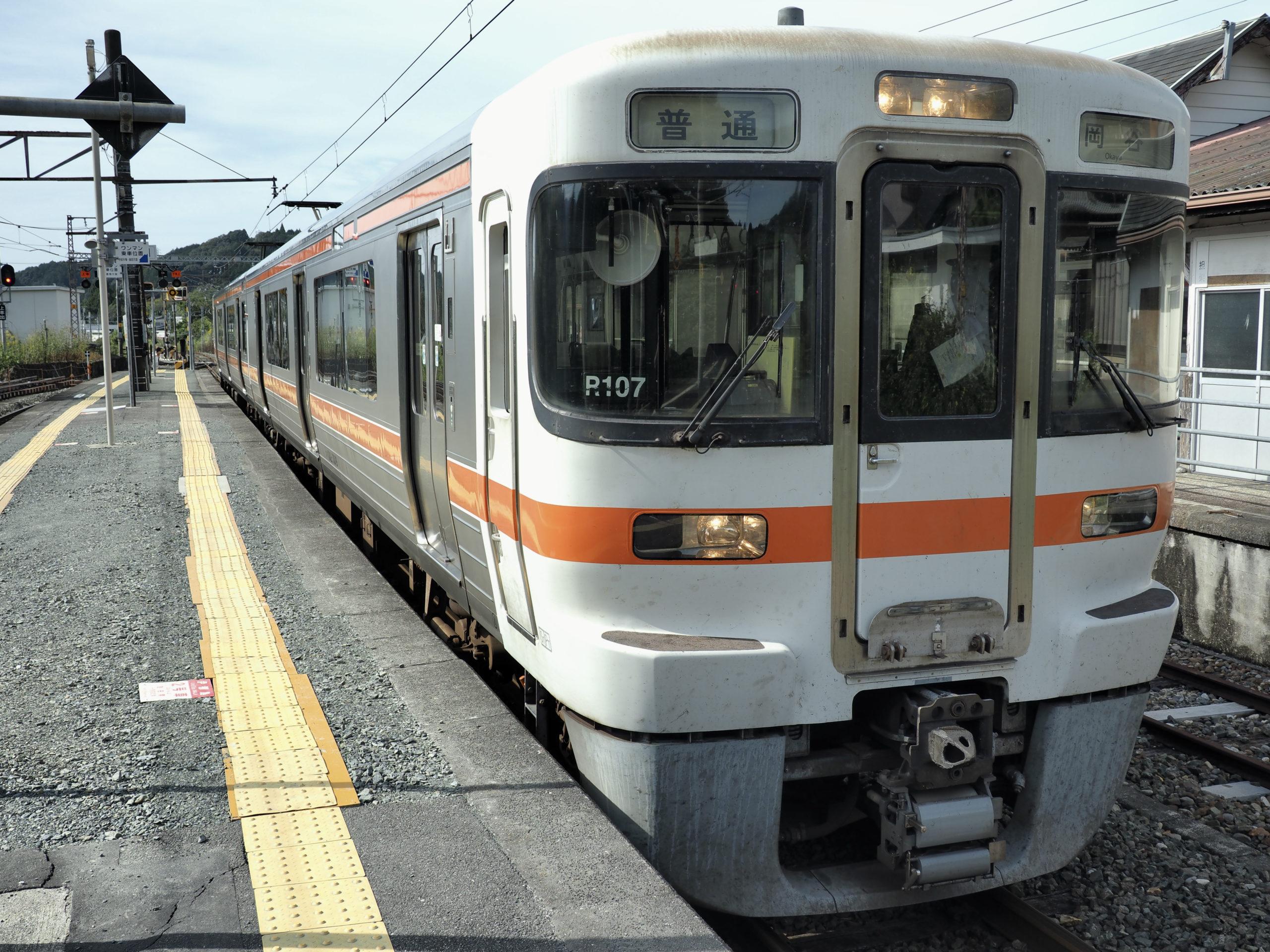 愛知県 本長篠駅
