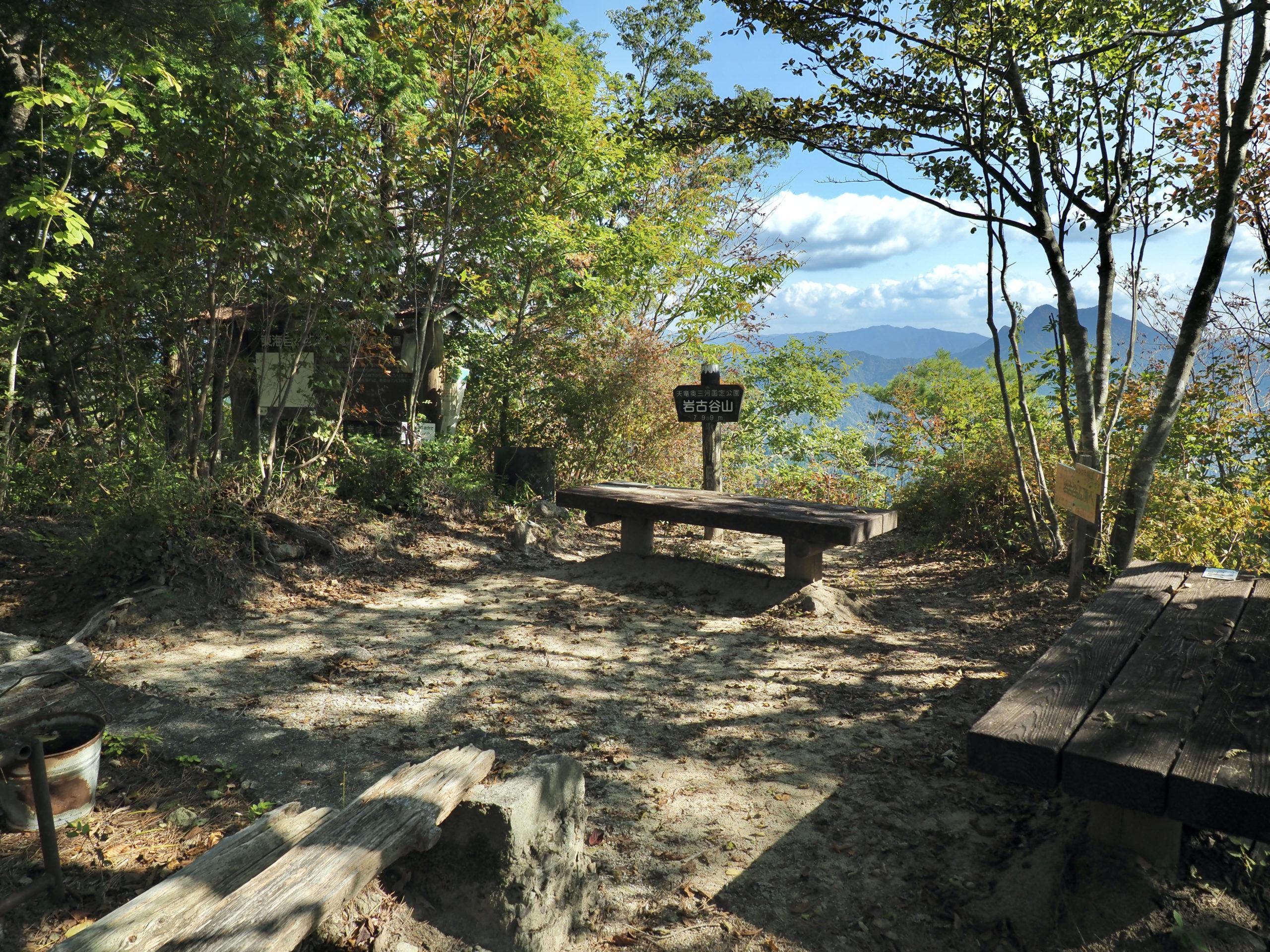 愛知県 岩古谷山