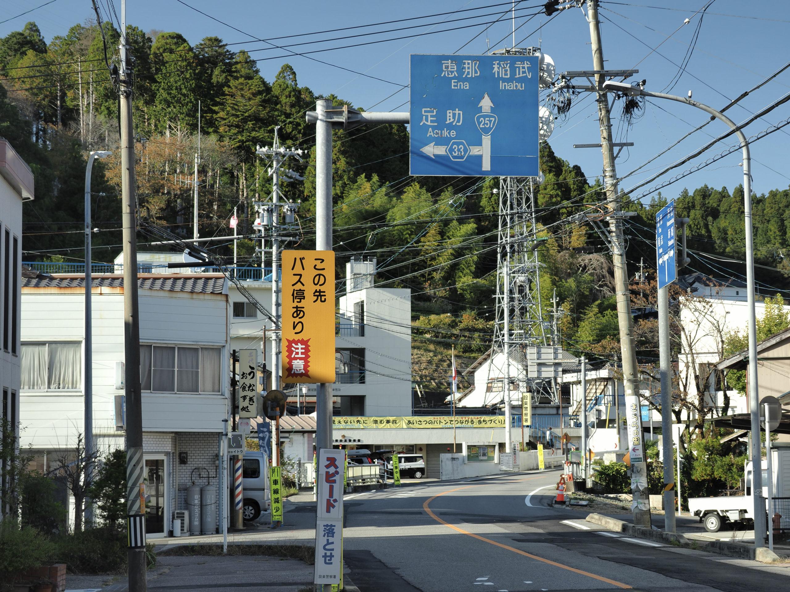愛知県 設楽町