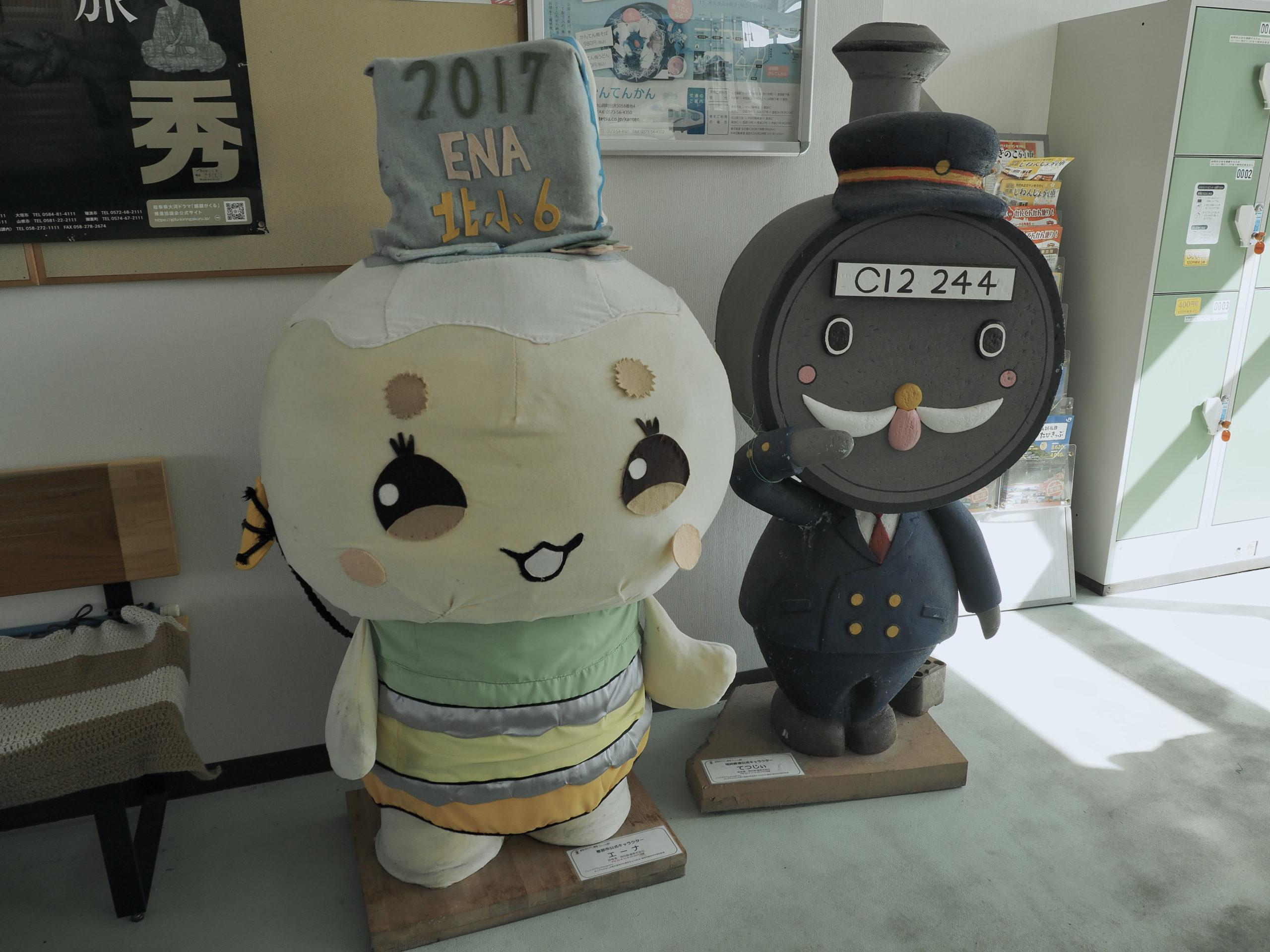 岐阜県 恵那駅