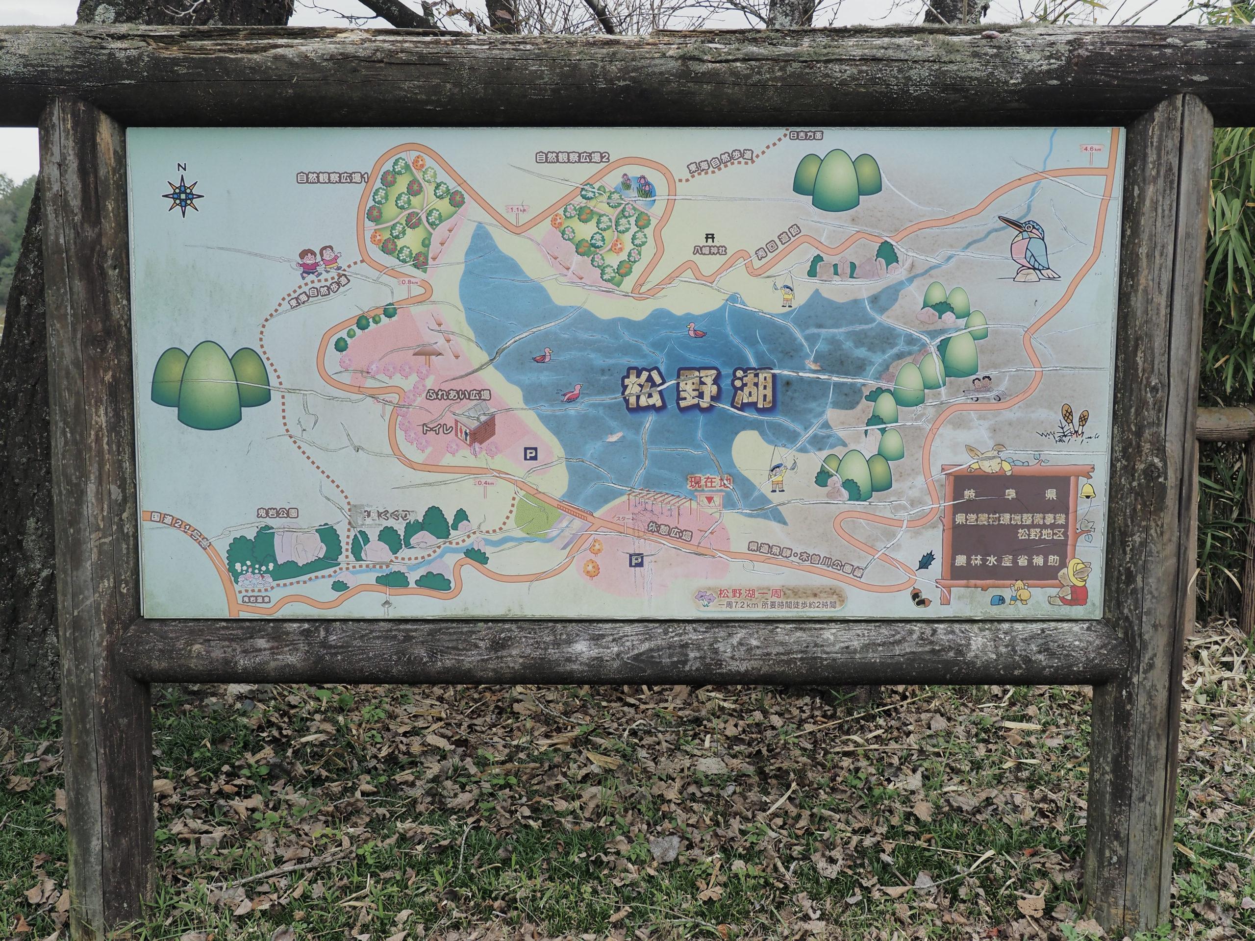 岐阜県 松野湖