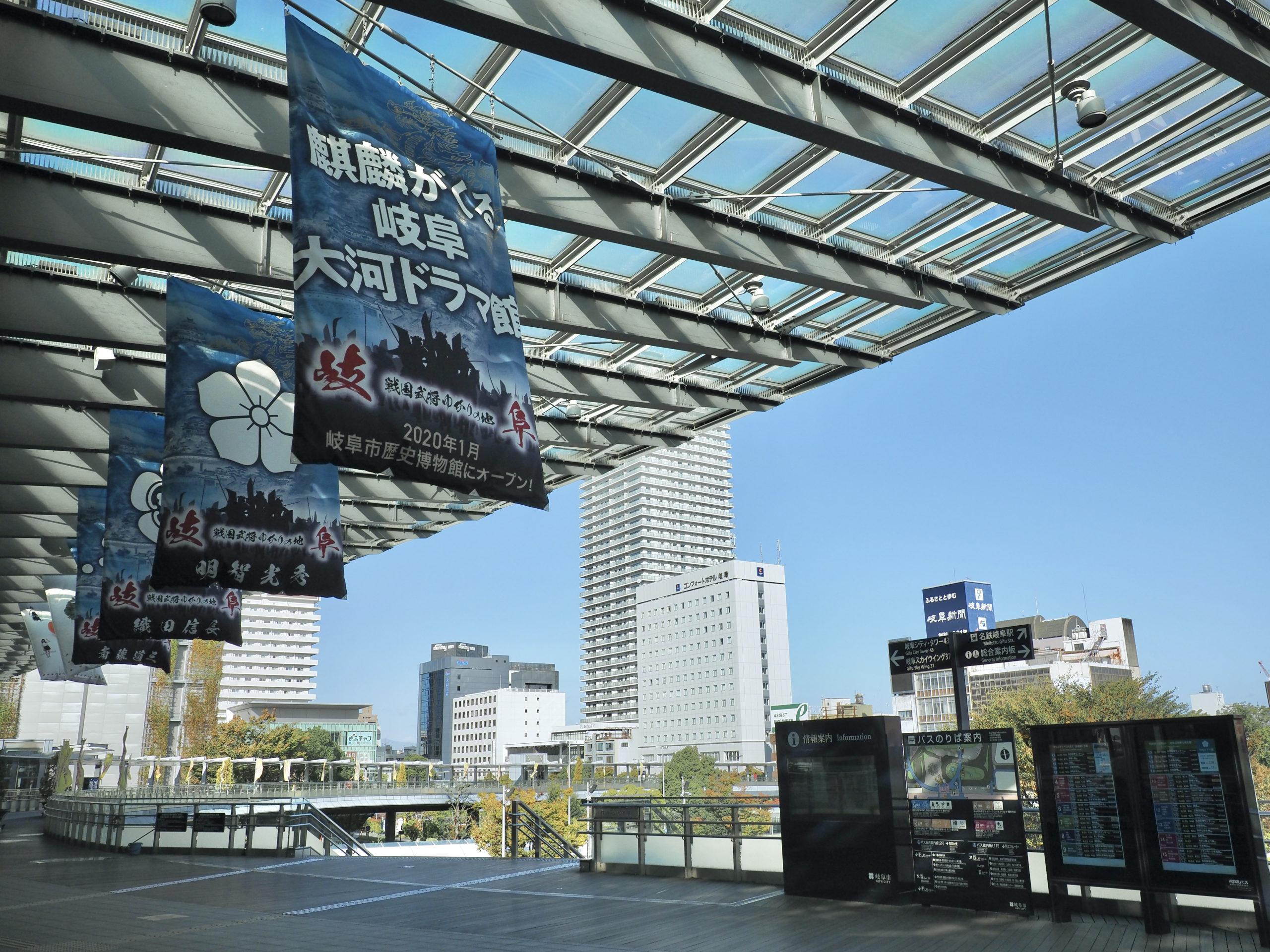 岐阜県 岐阜駅