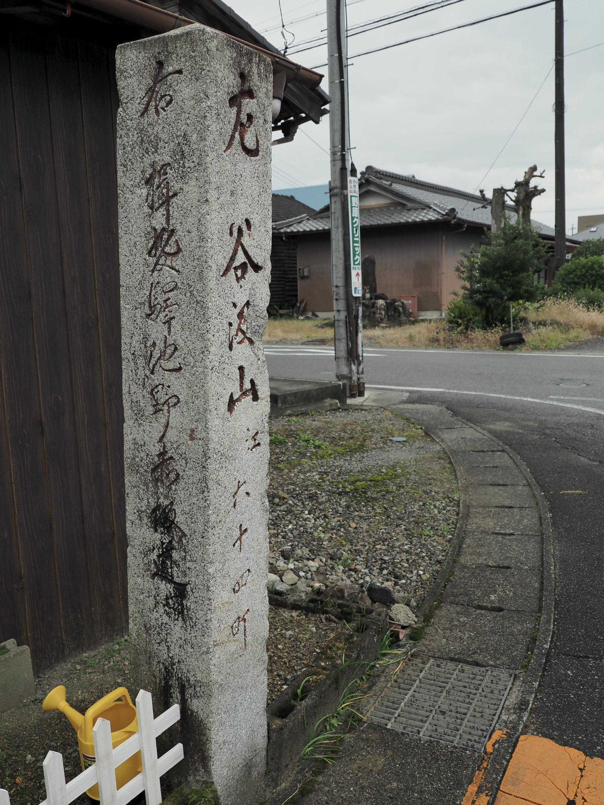 岐阜県 揖斐川町
