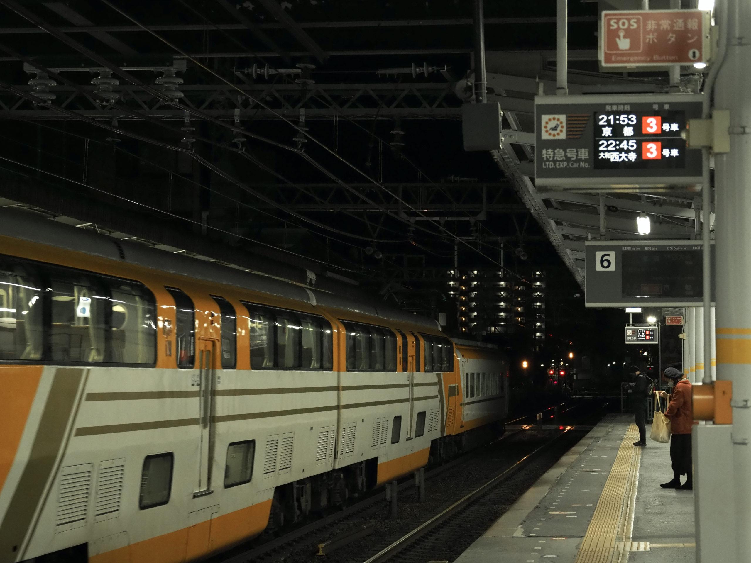 奈良県 大和八木駅