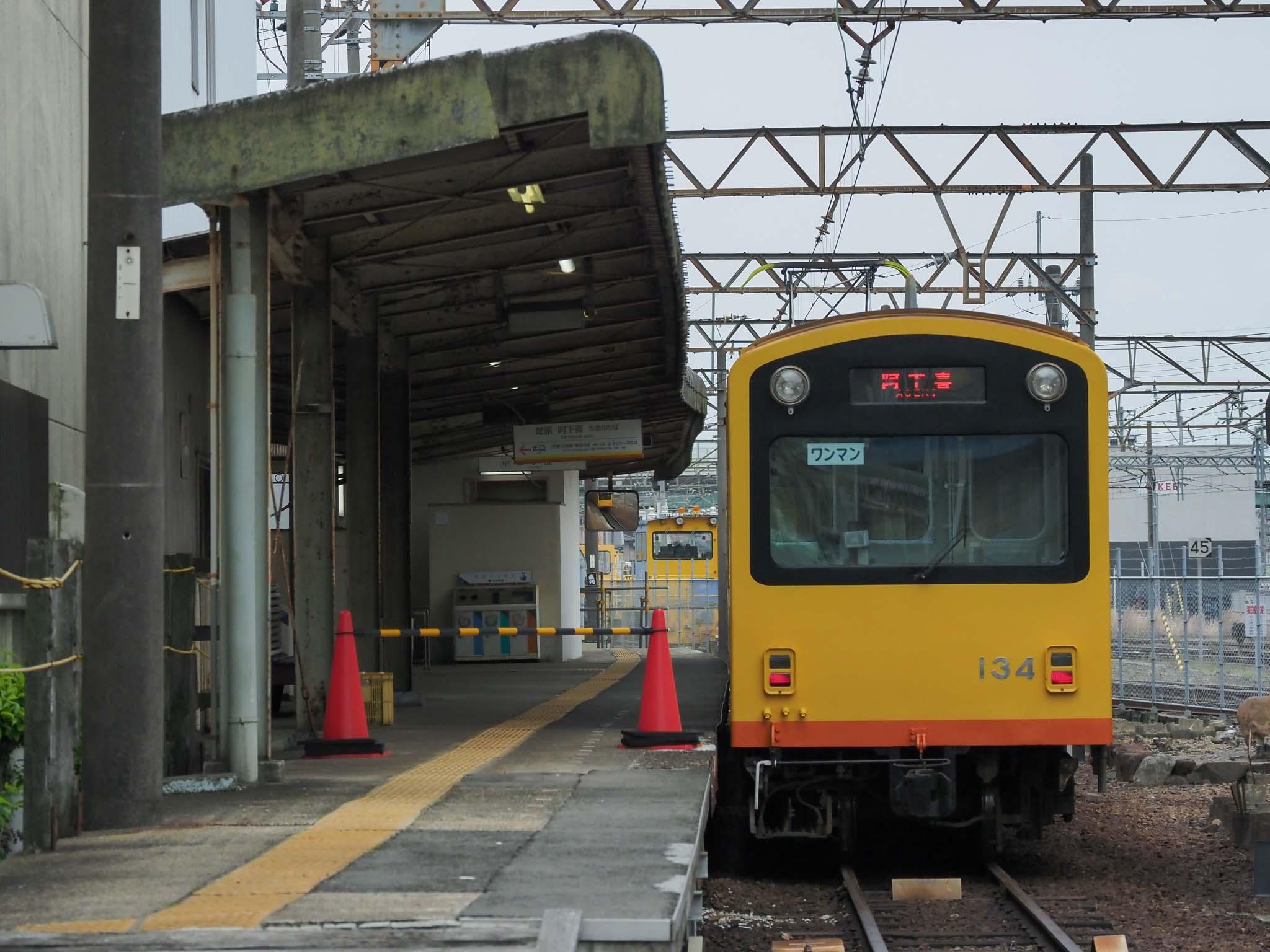 三重県 西桑名駅