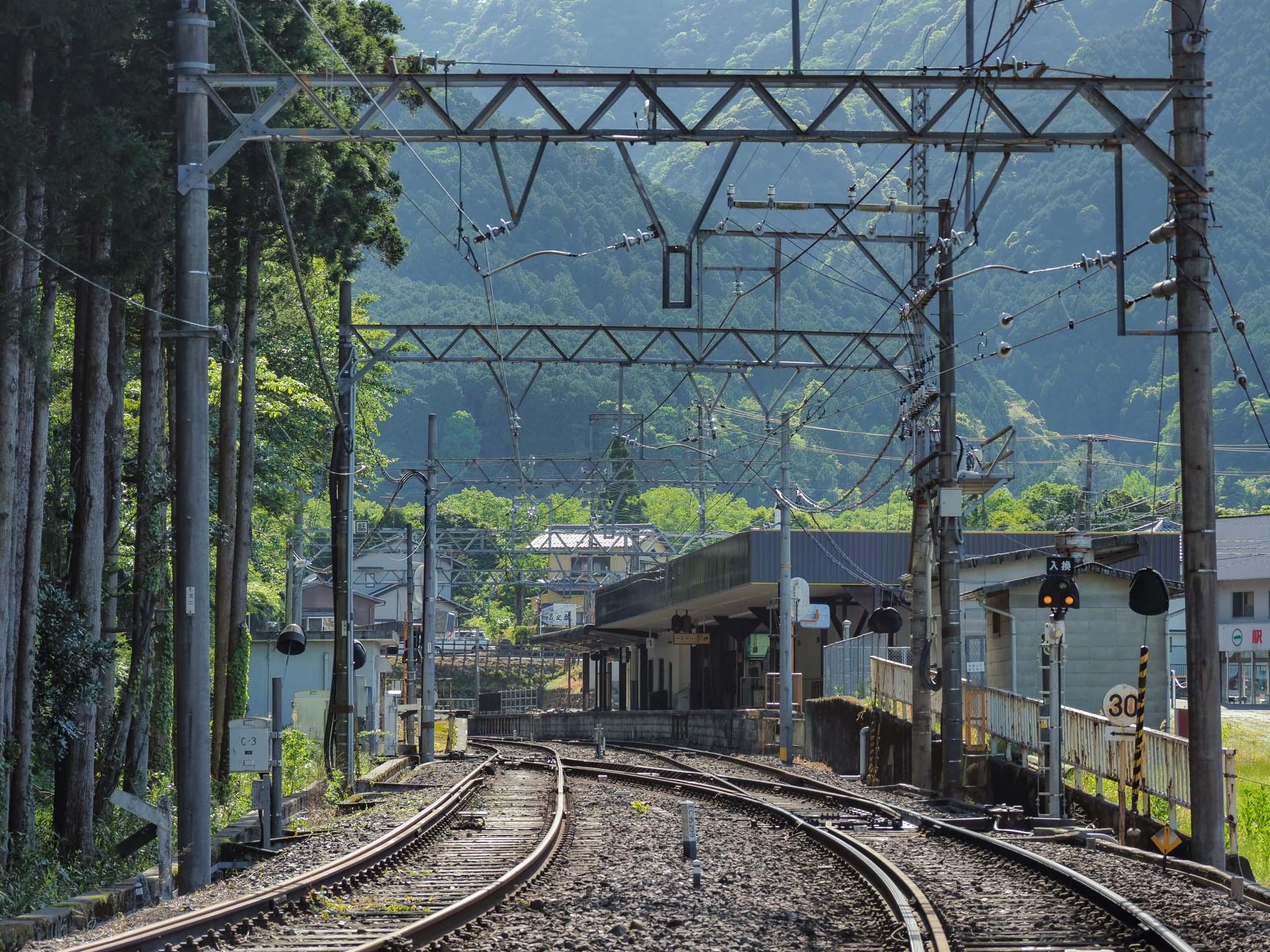 三重県 湯の山温泉駅 東海自然歩道