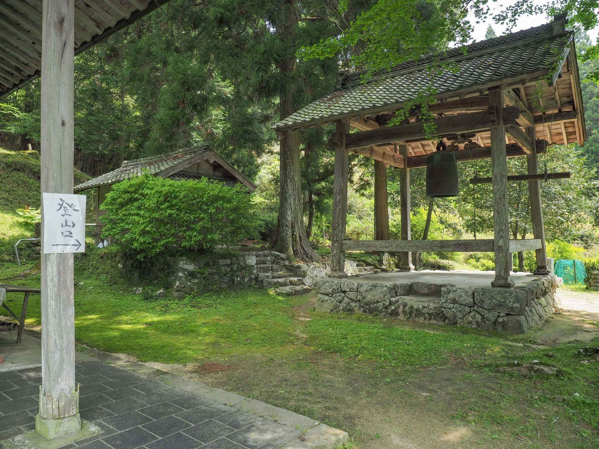 三重県 霊山