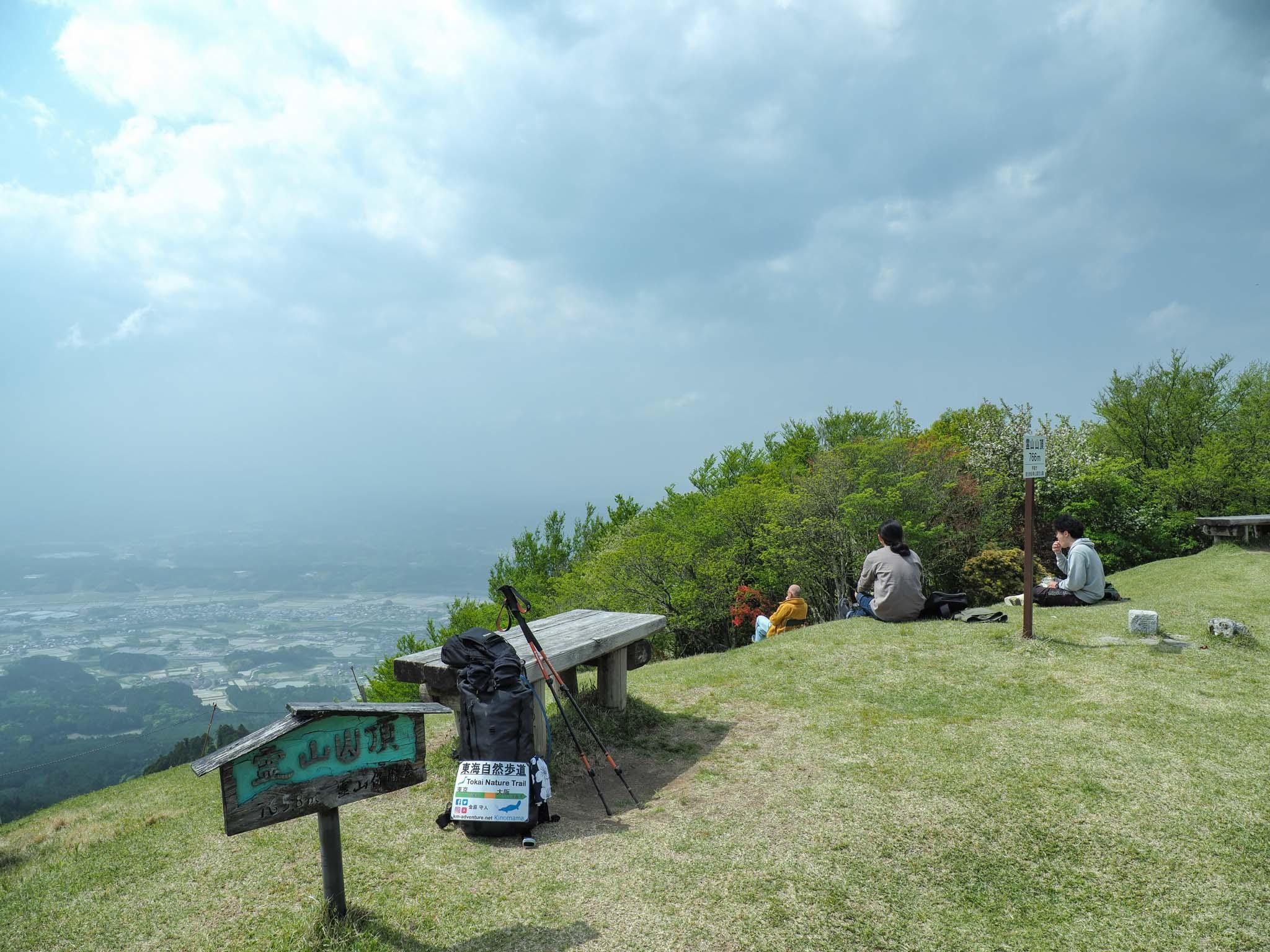 三重県 霊山 東海自然歩道