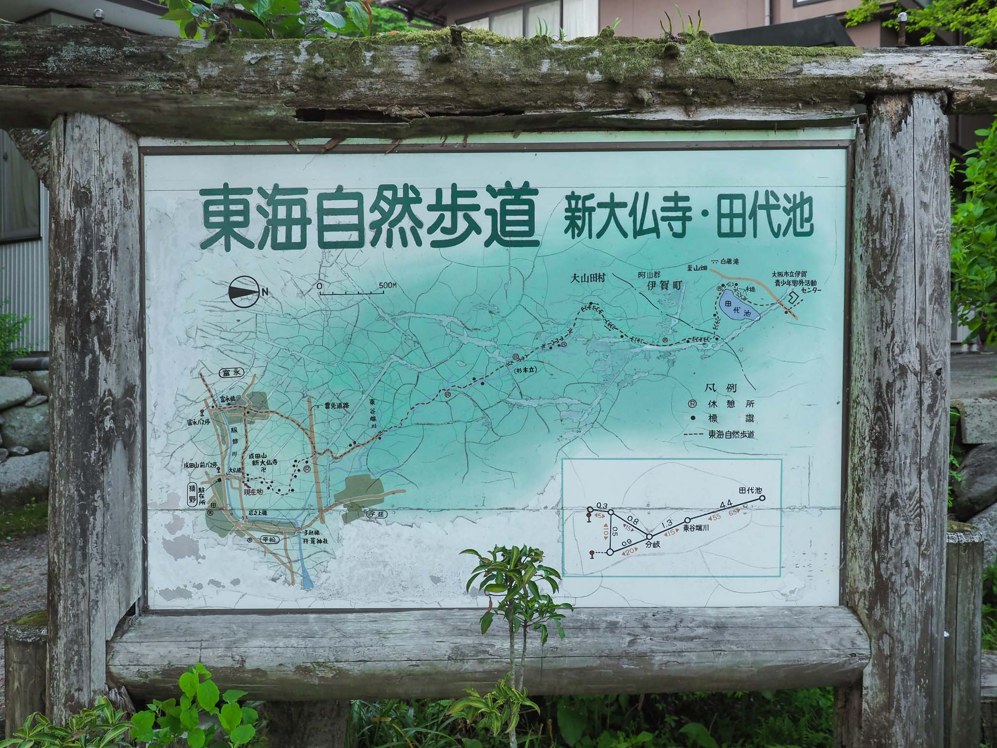 三重県 新大仏寺 東海自然歩道