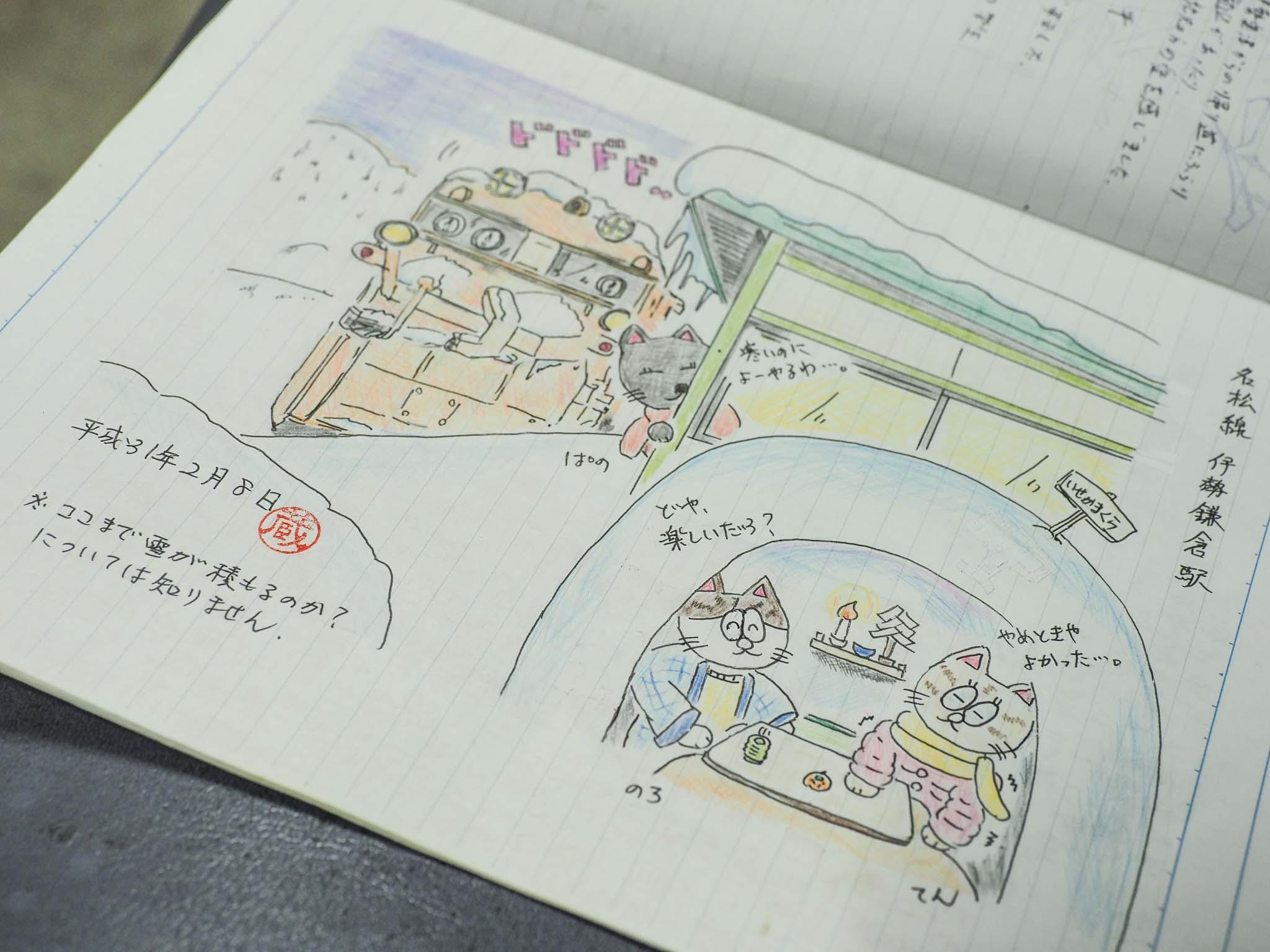 三重県 伊勢鎌倉駅