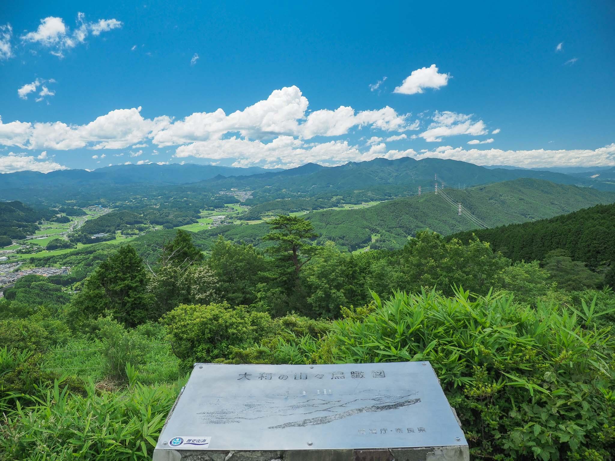 奈良県 鳥見山公園