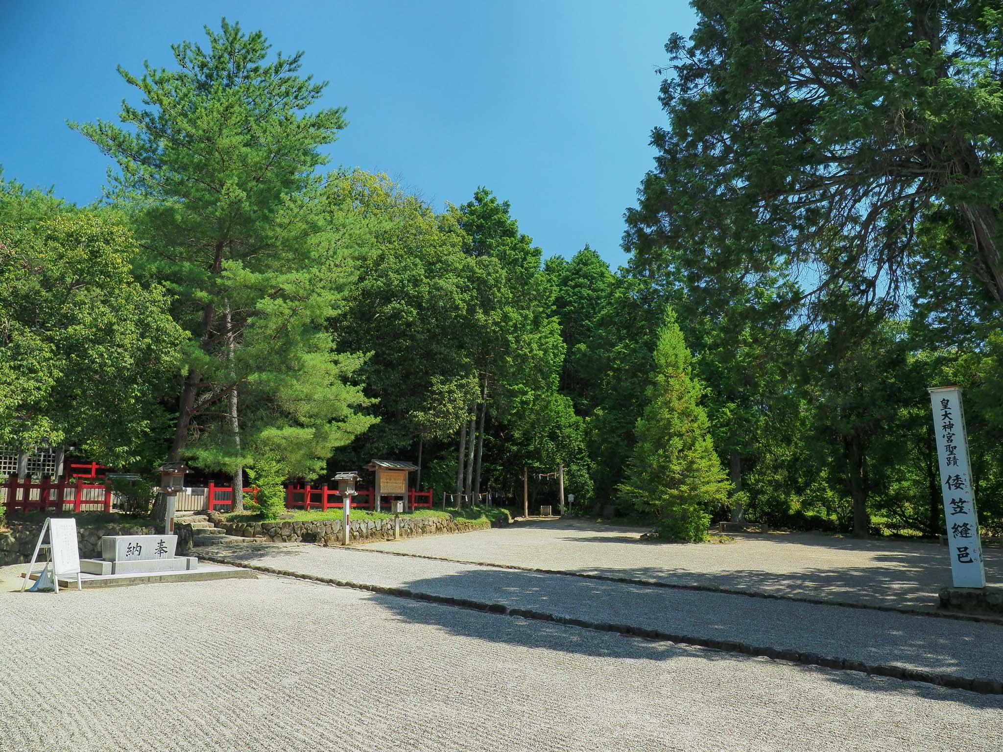 奈良県 檜原神社