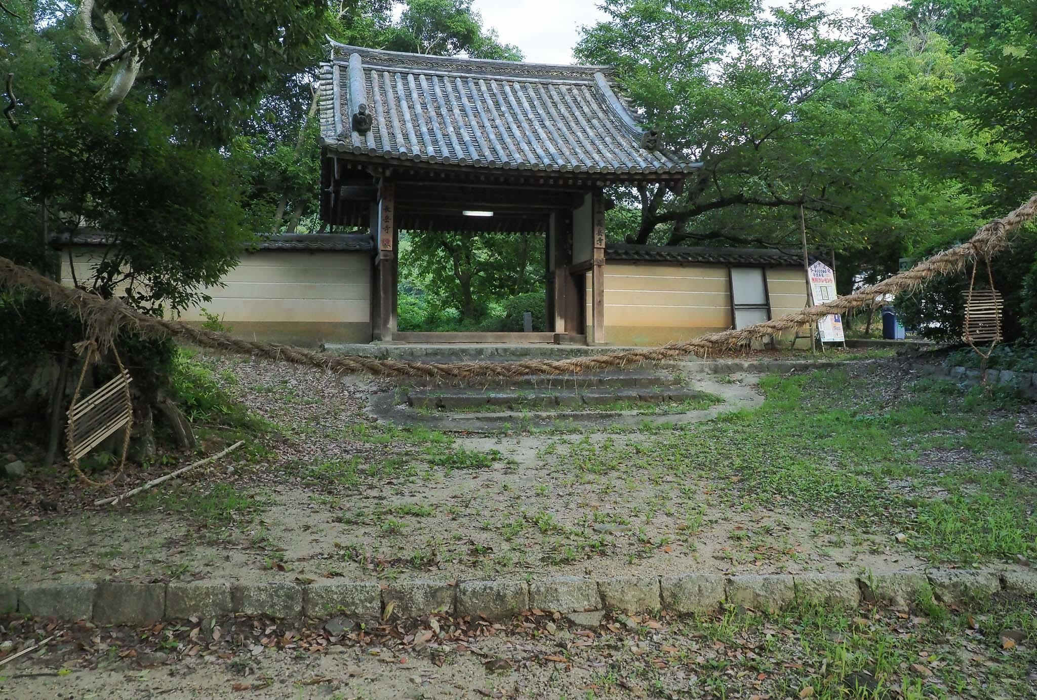 奈良県 長岳寺