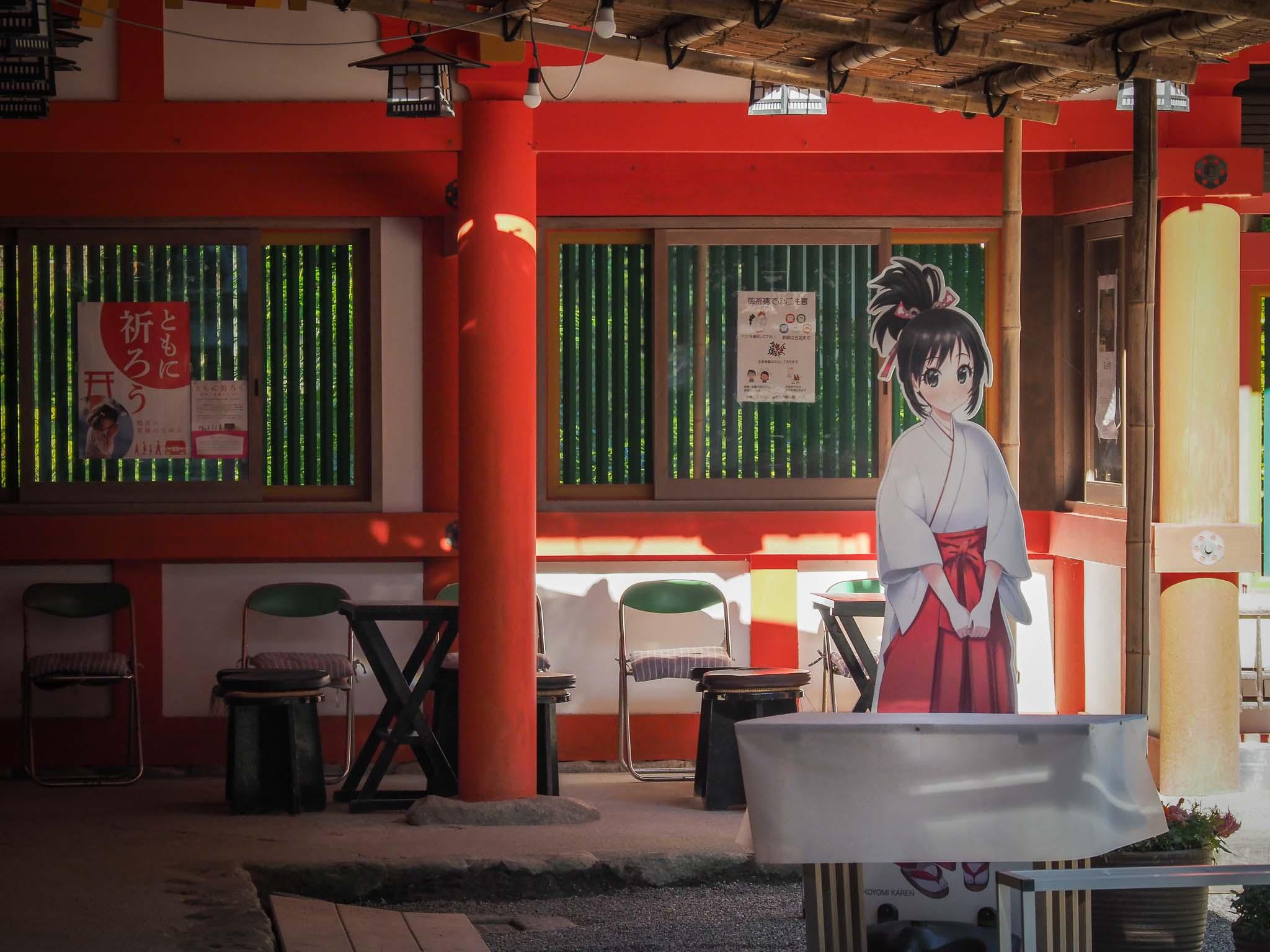 奈良県 石上神宮