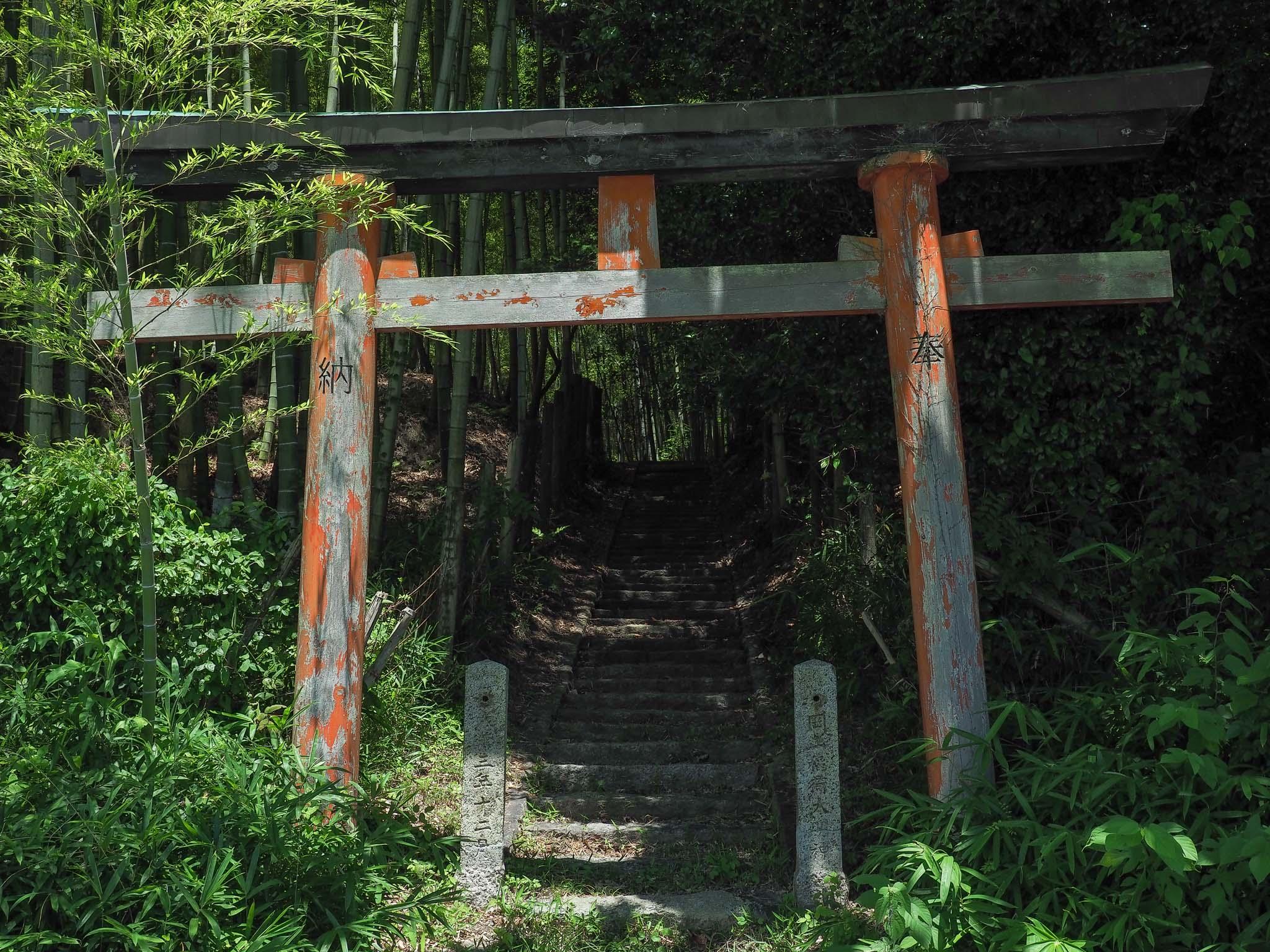 奈良県 圓照寺