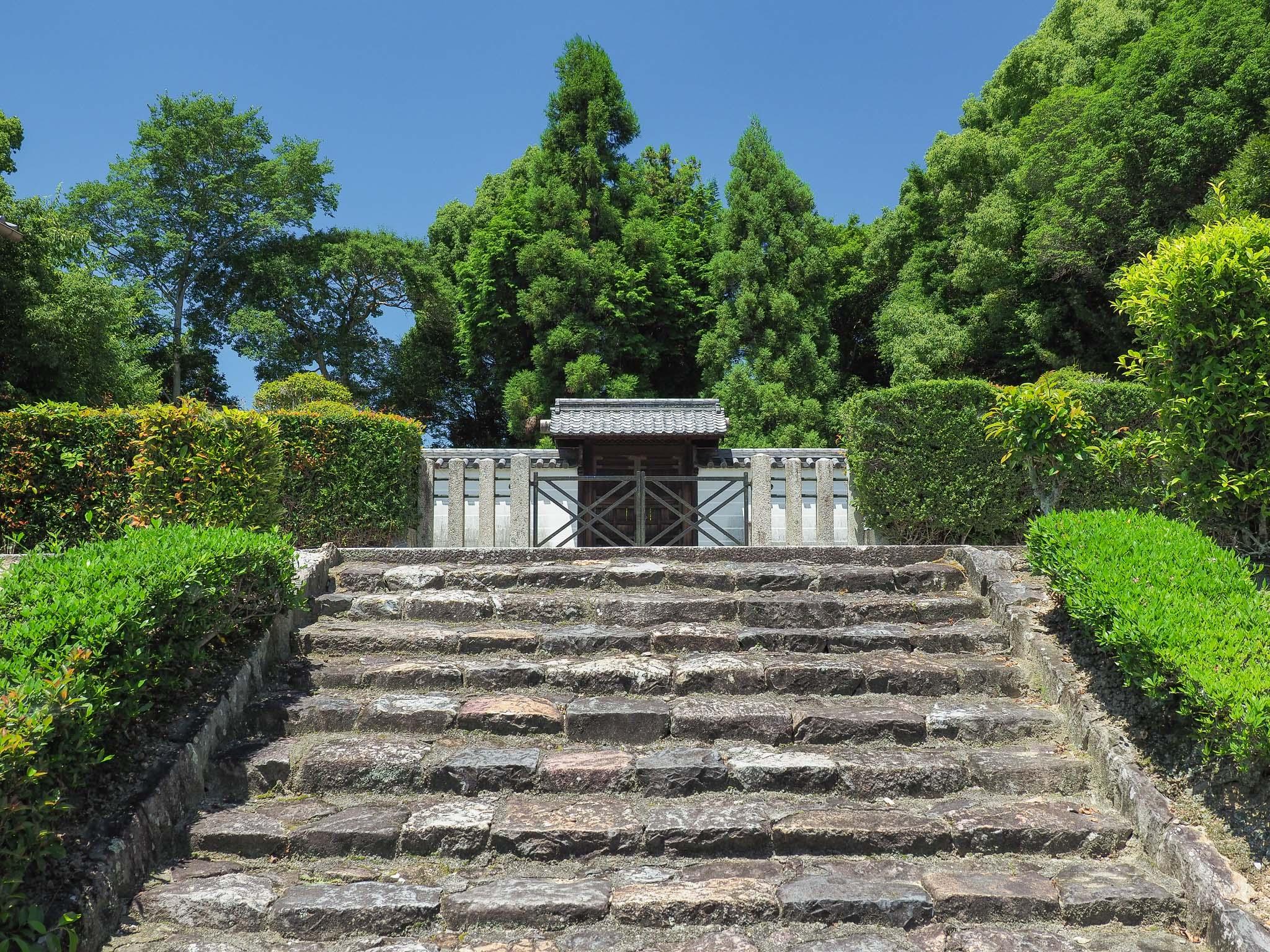奈良県 崇道天皇八島陵