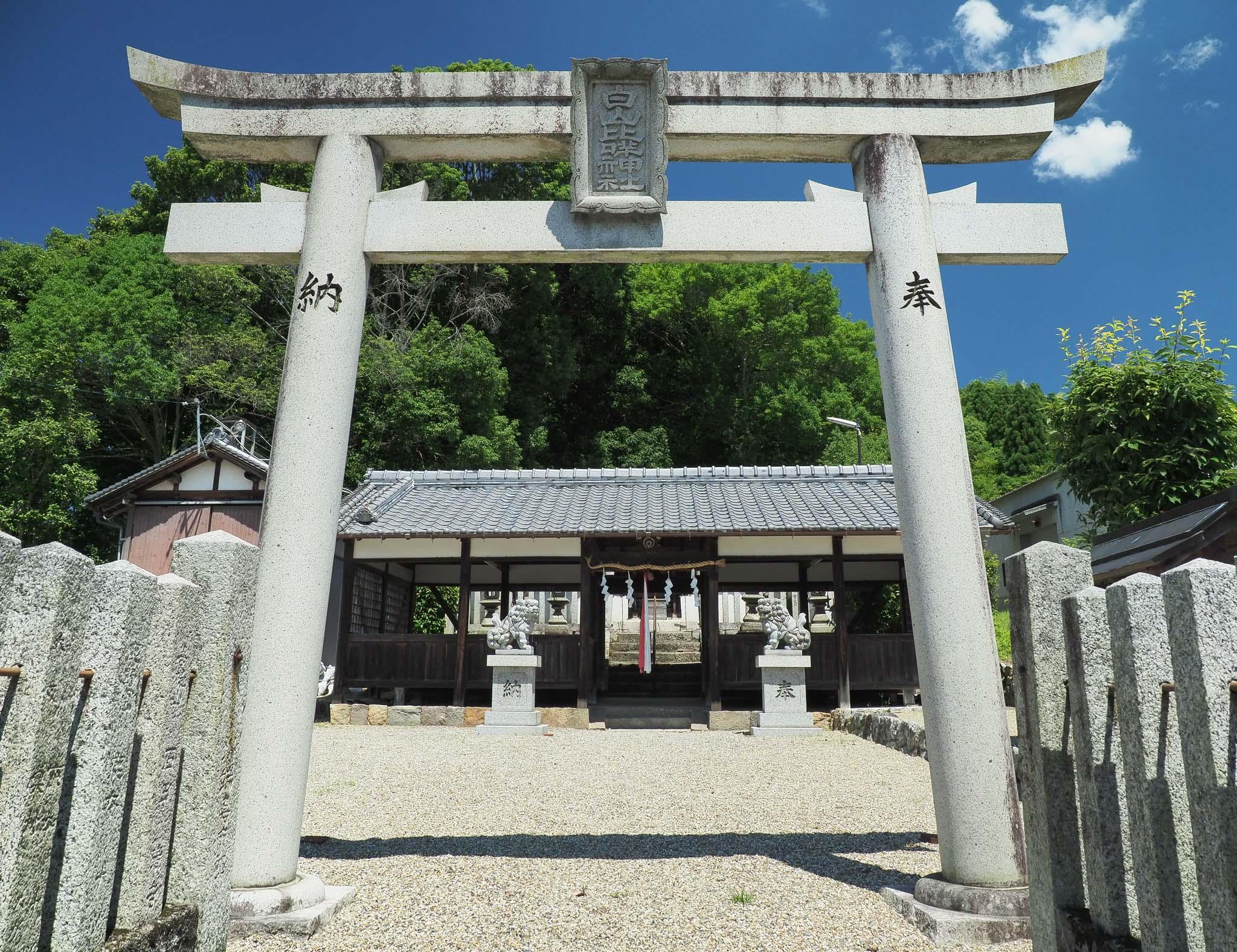 奈良県 白山比咩神社