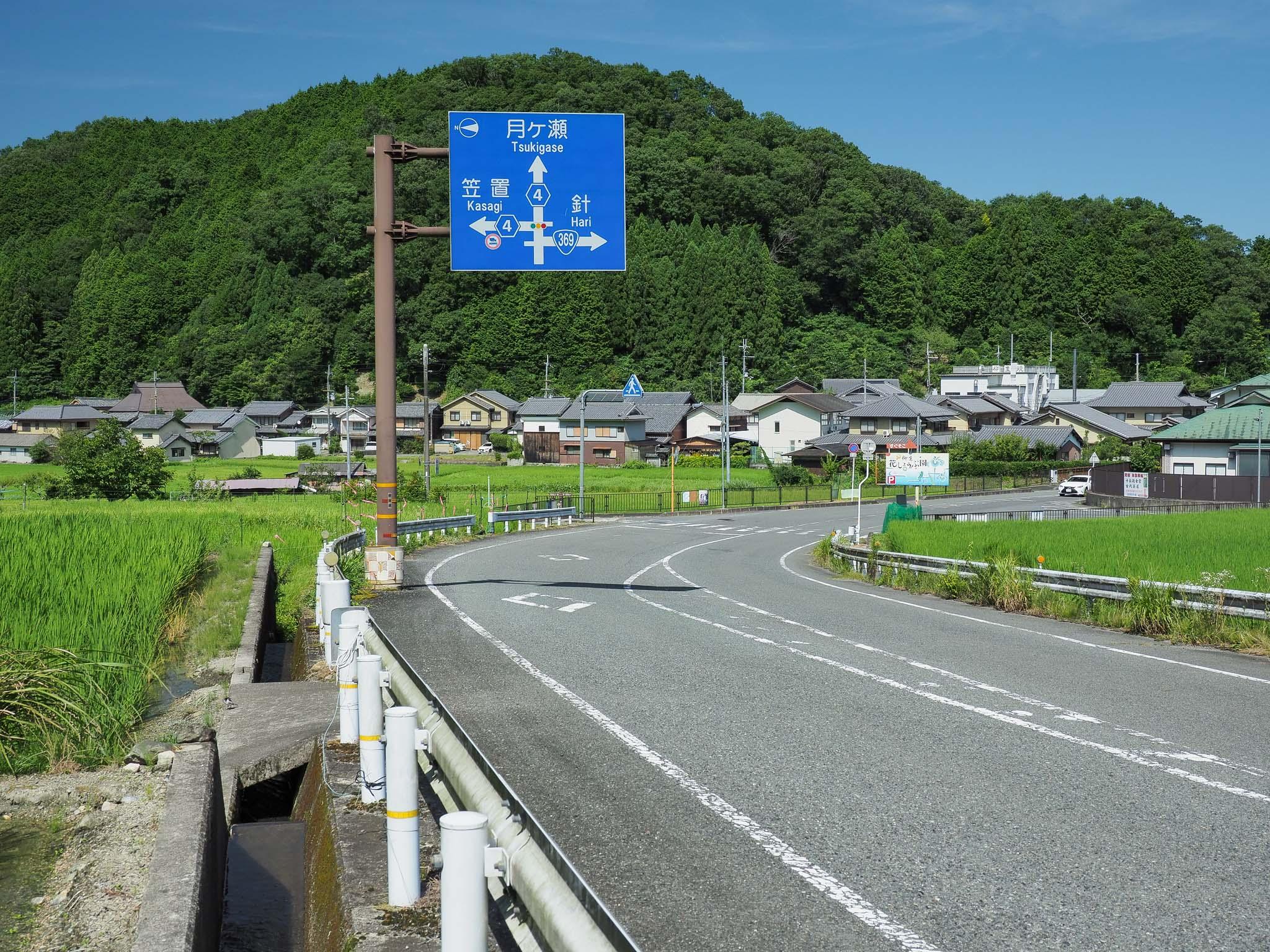 奈良県 柳生町