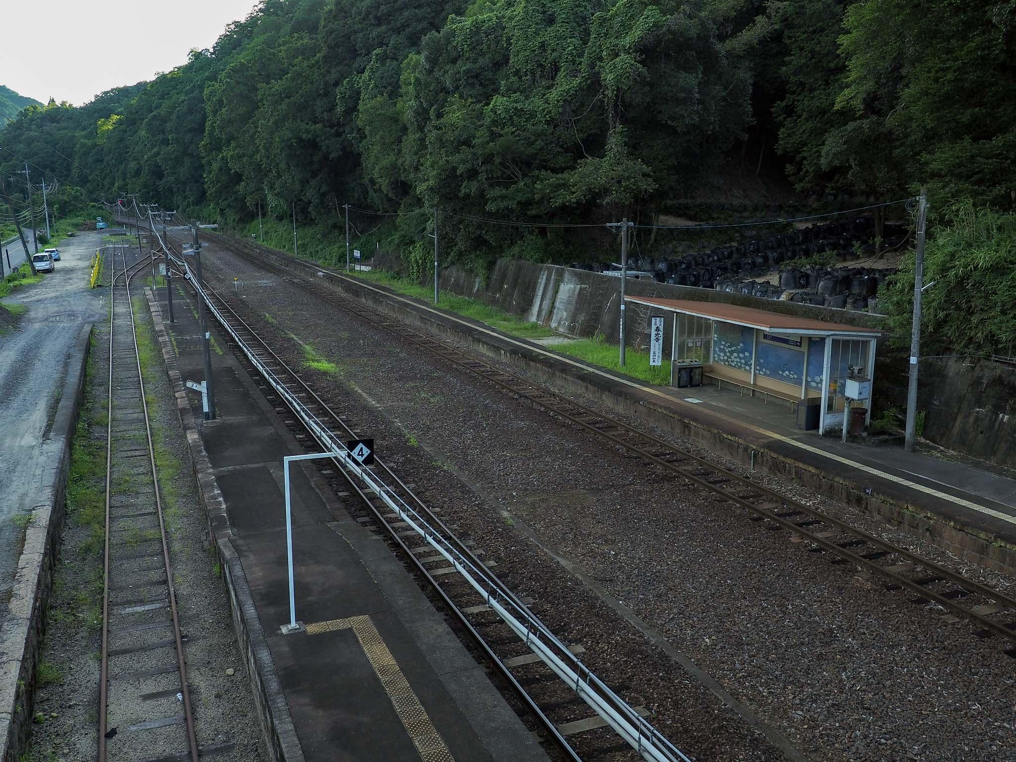 京都府 大河原駅