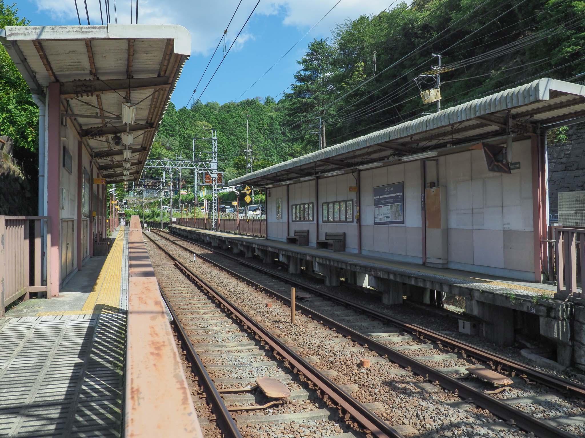 滋賀県 大谷駅